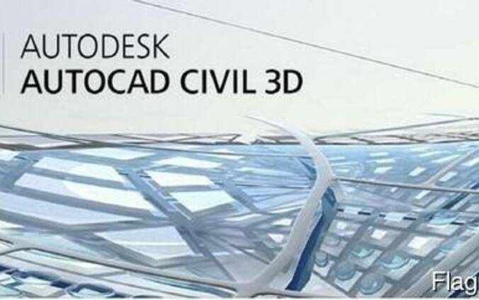 sertificirovanny-kurs-autodesk-civil-3d-2020-1756744_big